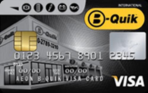 บัตรเครดิตบี-ควิกวีซ่า