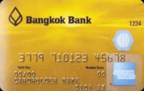 บัตรเครดิตธนาคารกรุงเทพ อเมริกัน เอ็กซ์เพรส