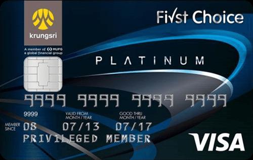 บัตรกรุงศรีเฟิร์สช้อยส์ วีซ่า แพลทินัม
