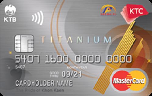 บัตรเครดิต KTC Fairy Plaza Titanium MasterCard