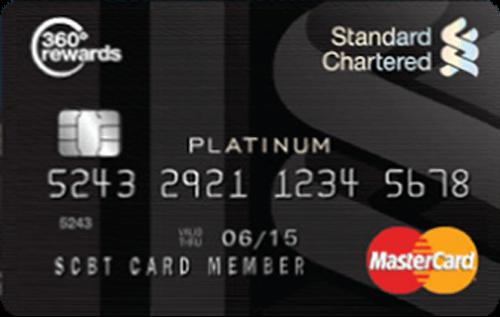 บัตรมาสเตอร์คาร์ด แพลตตินั่ม