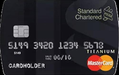 บัตรมาสเตอร์คาร์ด ไทเทเนียม