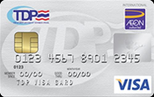 บัตรเครดิตทีดีพีวีซ่า