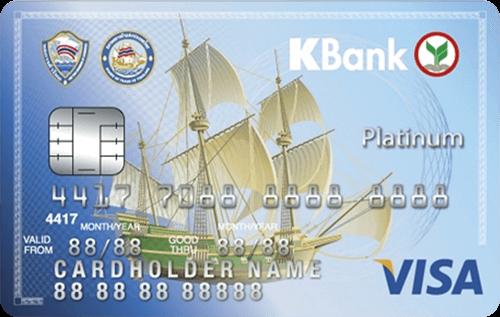 บัตรสมาชิกเครดิตร่วมหอการค้าไทย และสภาหอการค้าแห่งประเทศไทย กสิกรไทย