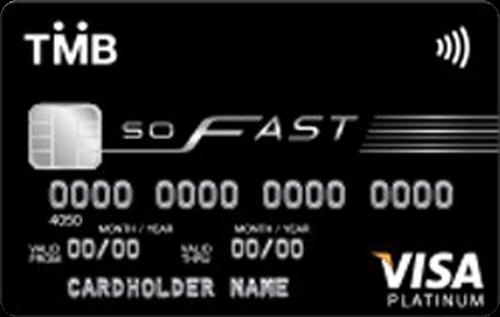 บัตรเครดิตทีเอ็มบี โซ ฟาสต์