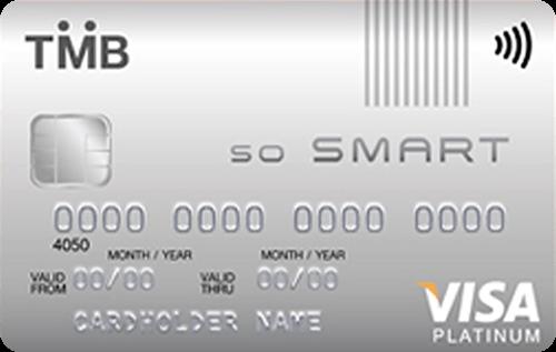 บัตรเครดิตทีเอ็มบี โซ สมาร์ท