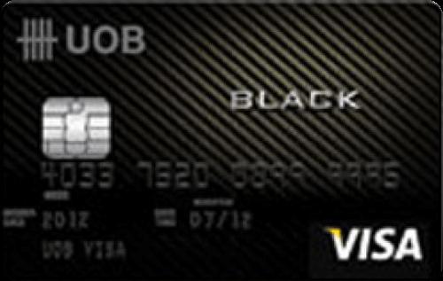 บัตรเครดิต ยูโอบี แบล็ก