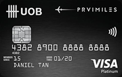 บัตรเครดิต ยูโอบี พรีวิไมลส์