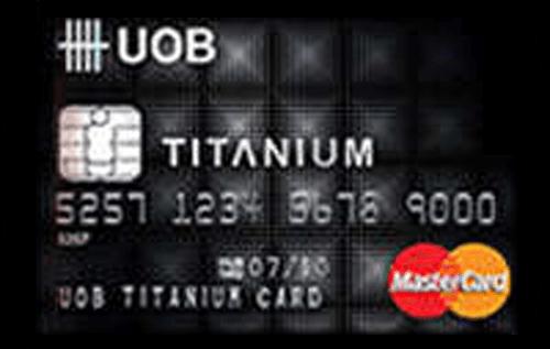 บัตรเครดิตยูโอบี ไทเทเนียม