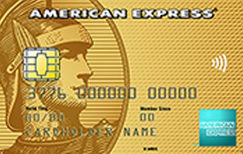 บัตรเครดิต อเมริกัน เอ็กซ์เพรส
