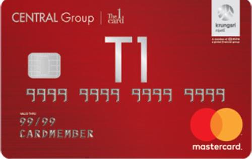 บัตรเครดิต เซ็นทรัล เดอะวัน เรดซ์
